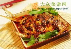 【新品】豉香平子鱼
