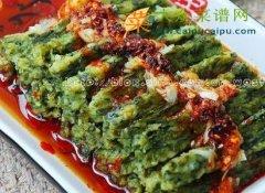 【新品】菠菜饼