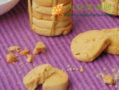 【新品】怪味花生饼干