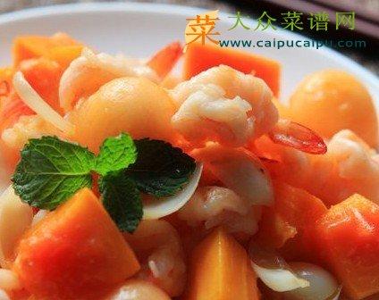 木瓜百合炒虾球