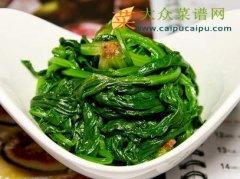 【新品】凉拌菠菜