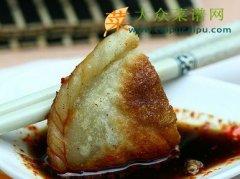 【新品】香菜肉馅饼