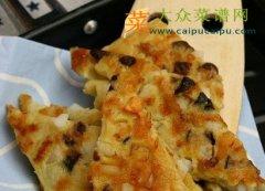 【新品】墨鱼香菇饼