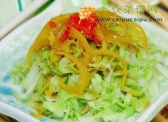 【新品】凉拌咖喱卷心菜