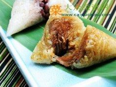 【新品】鲜肉粽