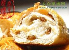 【新品】树根面包