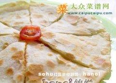 【新品】水果沙拉饼