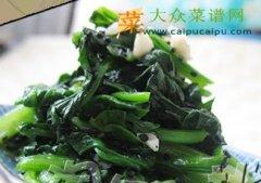 【新品】野芝麻拌菠菜