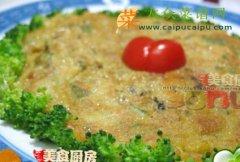 【新品】芹菜叶牡蛎饼
