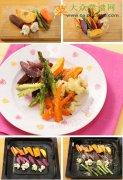 【新品】酥烤蔬菜