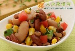 【新品】豆子沙拉