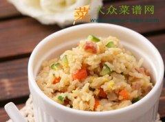 【新品】蘑菇火腿饭