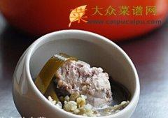 【新品】绿豆海带排骨消暑汤