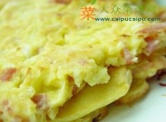 【新品】卷心菜培根蛋饼