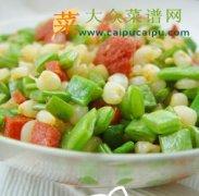 【新品】扁豆玉米小炒
