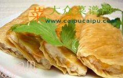 【新品】鲍汁腐皮虾肉卷