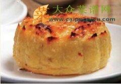 【新品】芋头月饼