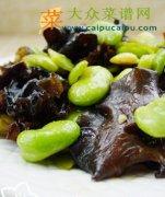 【新品】葱油蚕豆