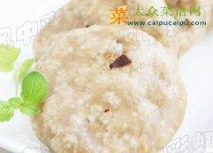 【新品】养生姜饼