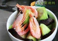 【新品】丝瓜香菇北极虾