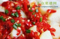 【新品】剁椒蒸土豆