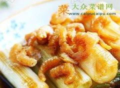【新品】海米烧大葱