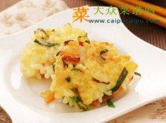 【新品】蔬菜虾仁煎米饼