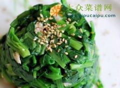 海米拌菠菜