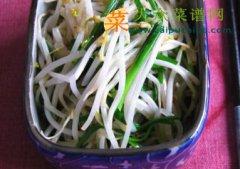 豆芽韭菜根